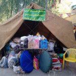 مردم شهر خورزوق هم در کمک به زلزله زدگان غرب کشور گل کاشتند
