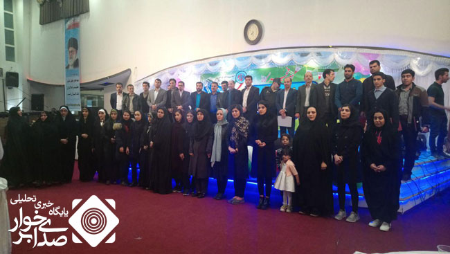 تجلیل از راه یافتگان به دانشگاه در خورزوق برگزار شد