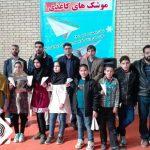 اولین جشنواره پرتاب موشک های کاغذی در برخوار برگزارشد