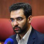 جهرمی: مذاکره با مدیر تلگرام صحت دارد/ دادستان کل کشور اطلاع داشت