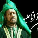 تشییع و خاکسپاری پیکر پیشکسوت تعزیه ایران در خورزوق+فیلم
