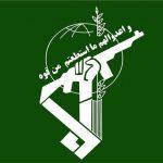 سپاه شهادت رزمندگانش در درگیریهای شمالغرب را تکذیب کرد
