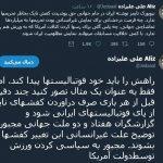 پیشنهاد علی علیزاده برای مقابله با تحریم شرکت نایک