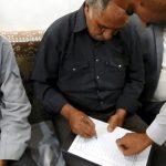 پایان ۹ سال کابوس اعدام جوان شاپور آبادی
