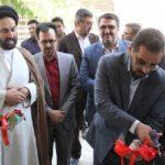 دو دفتر خدمات قضایی در شهرهای دولت آباد و دستگرد افتتاح شد