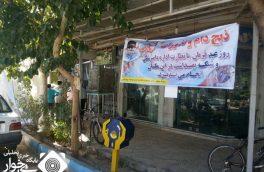 ۱۲ اکیپ ثابت و سیار، بازرسی و نظارت بهداشتی و شرعی ویژه عید سعید قربان انجام می دهند