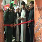 نمایشگاه افلاکیان خاکی در شهر حبیب آباد برخوار افتتاح شد