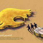 برای دفاع از عظمت،فرهنگ و شکوه ملت ایران هنرمند باید میدان دار باشد