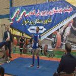 مسابقات ددلیفت قهرمانی باشگاه های شهرستان برخوار برگزار شد.