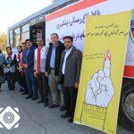 استقرار اتوبوس سیار تست و مشاوره رایگان بیماری ایدز در شهرستان برخوار
