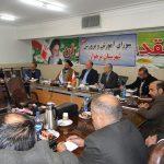دهمین جلسه شورای آموزش و پرورش شهرستان  تشکیل شد