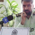 هشدارهای پلیس برخوار در روزهای پایانی سال