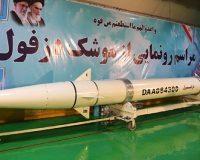 فیلم ؛نخستین فیلم از محرمانهترین کارخانه زیرزمینی تولید موشکهای بالستیک در ایران