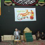ویژه برنامه های چهلمین سالگرد پیروزی انقلاب اسلامی در آستان سیدالکریم برگزار شد
