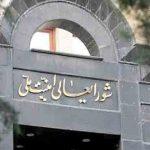 جمهوری اسلامی ایران «سنتکام» و تمامی نیروهای وابسته به آن را «گروه تروریستی» اعلام کرد