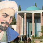 سعدی شیرازی ،شاعری نیکو سرشت و استاد سخن