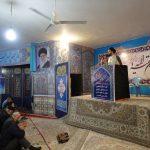 آمریکا بدنبال تضعیف کردن جمهوری اسلامی ایران است