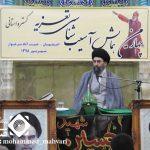 چهارمین همایش آسیب شناسی تعزیه در مصلای حبیب آباد برگزار شد
