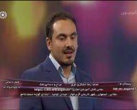 گفتگوی دکتر محمدرضا عسگری در شبکه جهانی جام جم