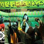 گزارش تصویری ؛ جشن عید غدیر در حبیب آباد