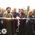 افتتاح ۴ مدرسه سمای دانشگاه آزاد اسلامی واحد دولتآباد