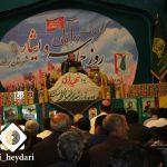 مراسم گرامیداشت روز حماسه و ایثار شهرستان
