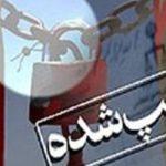 پلمب ۶۵ واحد صنفی متخلف درشهرستان برخوار