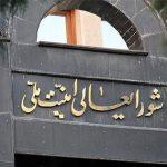 جنایتکاران با انتقام سخت منتقمین خون سردار سلیمانی در زمان و مکان مناسب روبرو خواهند شد