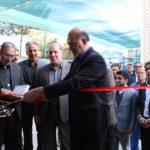 افتتاح خانه بهداشت کارگری و خانه فرهنگ در کمشچه