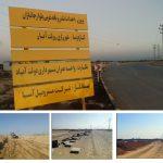 بی تدبیری مسئولان در اجرای پروژه بلوار جانبازان در حریم اصفهان/پشت پرده حرکت لاکپشتی پروژه