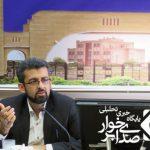 برگزاری امتحانات مجازی ۱۷ واحد استان اصفهان توسط واحد دولت آباد/پشتیبانی از حدود ۶۰ هزار نفر آزمون