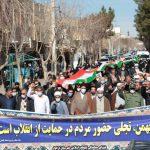 تصاویری از راهپیمایی۲۲ بهمن در شهر دولت آباد