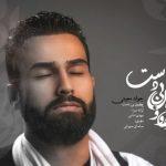 آهنگ پهلوون بی دست یادبود شهید حاج حسین خرازی در برخوار رونمایی شد