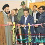 نمایشگاه کتاب با ۳۰ هزار جلد کتاب در دولت آباد افتتاح شد.
