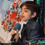محفل قرآنی با هدف ایجاد رشد و تعالی و آموزش معارف قرآنی و دینی برگزارشد