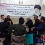 شرایط شرکت در انتخابات شورای هیئات مذهبی شهرستان برخوار اعلام شد
