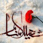 کلیپ ارسالی جهت شرکت در فراخوان آثار هنری شهدای گمنام