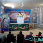گزیده خطبه های این هفته نماز جمعه دولت آباد