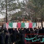 تصاویر ارسالی جهت شرکت در فراخوان آثار هنری شهدای گمنام/خانم محمد هاشمی