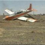 جزئیات تکمیلی از سقوط هواپیمای آموزشی در اردستان