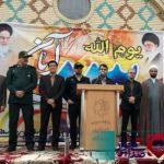 راهپیمایی ۱۳ آبان در شهرستان برخوار برگزار شد.