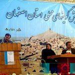 قبولی مقاله آقای محمد اورنگی خورزوقی در همایش گویش های استان اصفهان