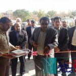 اولین شعبه صلحی شورای حل اختلاف در شهرستان برخوار راه اندازی شد