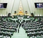 طرح دوفوریتی مجلس برای حمایت از ۶میلیون نفر