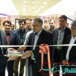 سیتی سنترشمال اصفهان در شهر خورزوق برخوار افتتاح شد