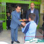تجلیل از بهترین های جشنواره جابر بن حیان در بخش حبیب آباد